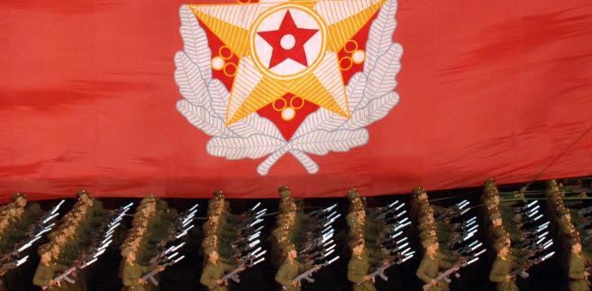 Armia Korea Północna