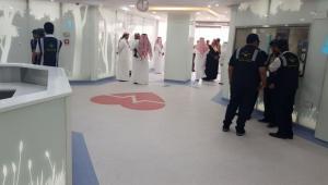 Prince Faisal Bin Khalid Cardiac Center, Abha, Arabia Saudyjska