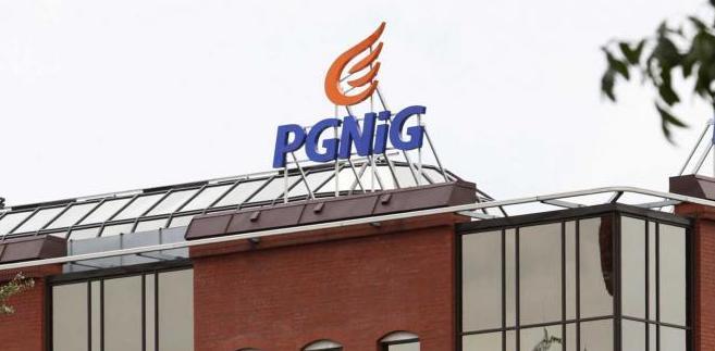 PGNiG planuje sfinalizować emisję obligacji o wartości 1-2 mld zł.
