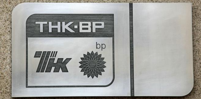 Koncern TNK-BP